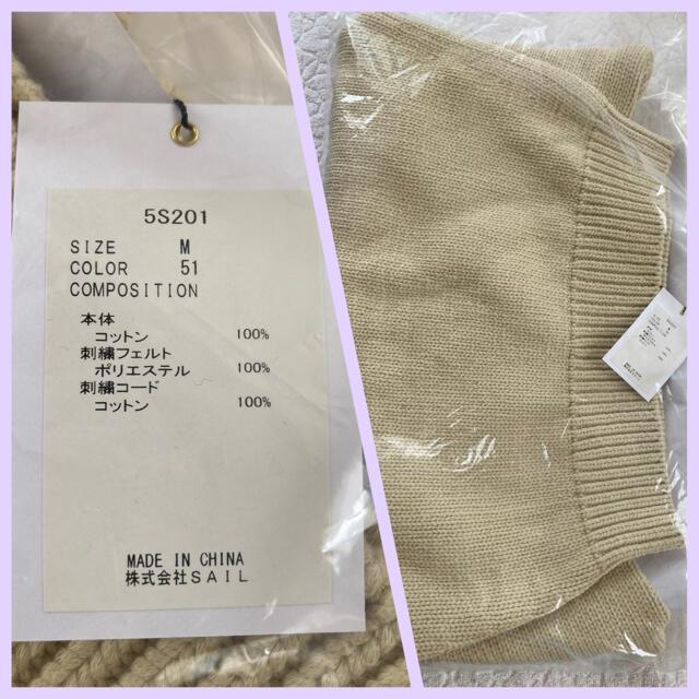 Chesty(チェスティ)の新品未使用❤️seventen セブンテン  フラワーニットセーター M レディースのトップス(ニット/セーター)の商品写真
