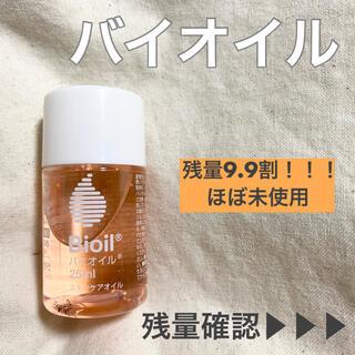 コバヤシセイヤク(小林製薬)のバイオイル 25ml(ボディオイル)