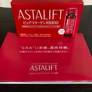 ASTALIFT - アスタリフト ドリンク ピュアコラーゲン10000  30ml×10本