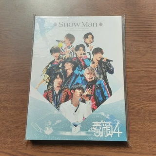 Johnny's - 素顔4 Snow Man盤 DVD