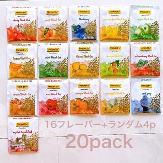 Heladiv 16種類 20p 紅茶 フレーバー アソート ティー(茶)