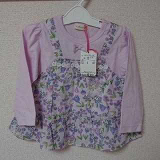 KP - ☆新品未使用・タグ付き☆KP ニットプランナー 80cm 長袖 長袖Tシャツ
