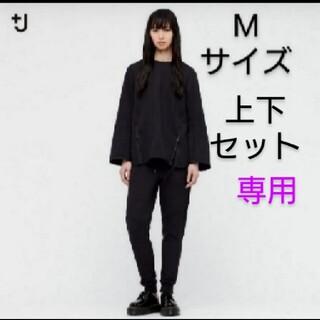UNIQLO - ユニクロ ジルサンダー ドライスウェットクルーネックシャツ ブラック M 新品