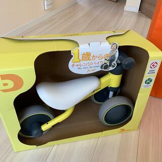 アイデス(ides)のいちご様専用D bike mini(yellow)ディーバイク ミ二(三輪車)