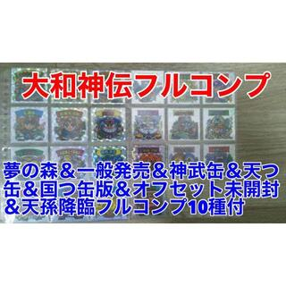 ビックリマン 大和神伝 夢の森Ver 他 フルコンプ コンプ ビックリマンはる(印刷物)
