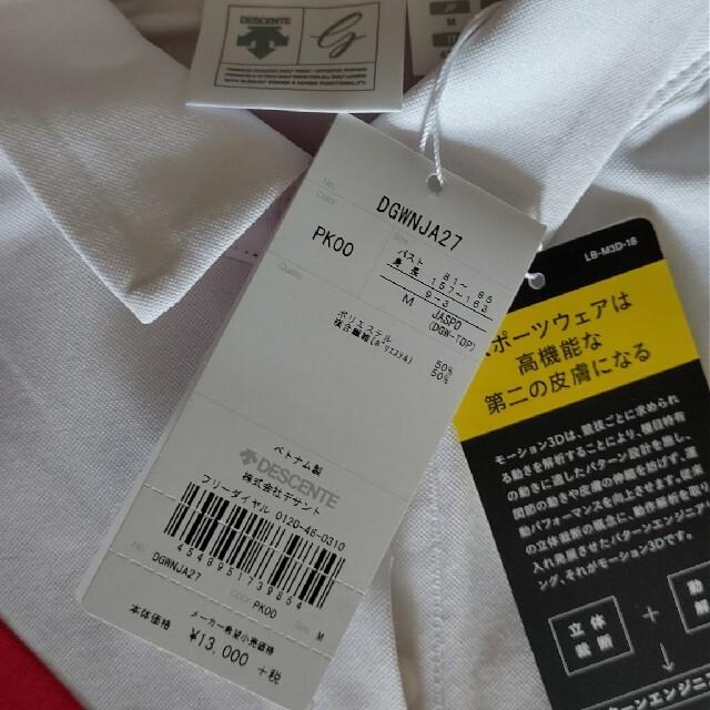 DESCENTE(デサント)の新品タグ付きDESCENTEレディースMサイズ スポーツ/アウトドアのゴルフ(ウエア)の商品写真