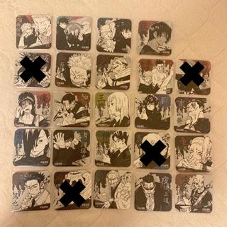 呪術廻戦 アートコースター 24枚セット