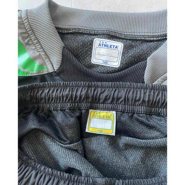 ATHLETA(アスレタ)のアスレタ 上下 厚手 ピステ 140 キッズ/ベビー/マタニティのキッズ服男の子用(90cm~)(ジャケット/上着)の商品写真