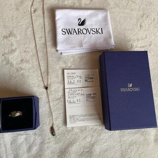 SWAROVSKI - スワロフスキー ネックレス&リング