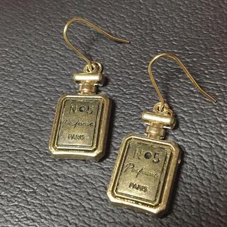 Dior - 残り僅か❗️①アンティークNO.5香水瓶ピアス ユニクロ CHANEL