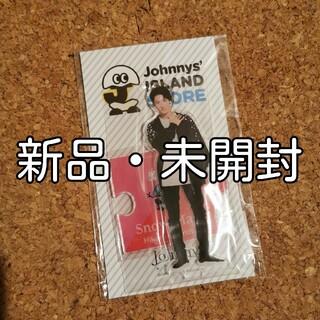 Johnny's - Snow Man 岩本照 アクスタ 第1弾 アクリルスタンド 第一弾