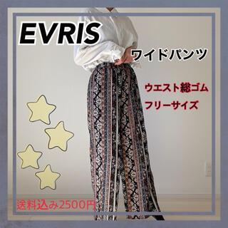 EVRIS - EVRIS ワイドパンツ