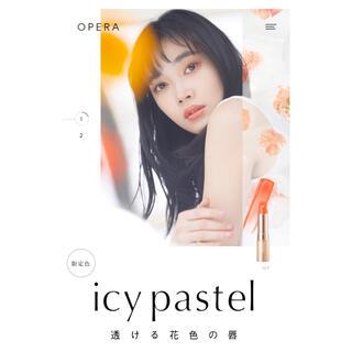 OPERA - 限定◇オペラ◇リップティントN #107