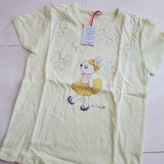 ニットプランナー(KP)の新品未使用イエローTシャツ130(Tシャツ/カットソー)