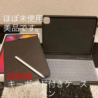 iPad - iPad Pro 11インチ 256GB 2020年モデル ケース、ペン付
