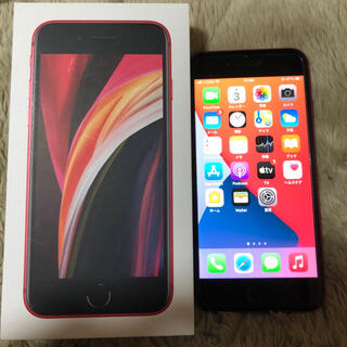 Apple - 即決新品同様品 iPhone SE 256GB レッド本体SIMフリー 第2世代