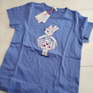 ニットプランナー(KP)の新品未使用130(Tシャツ/カットソー)
