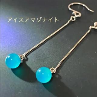 天然石 アイスアマゾナイト18kピアス♡✨朝日の様な爽やかさ✨(ピアス)