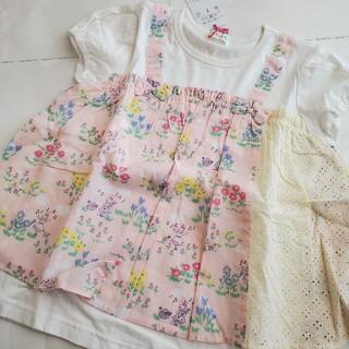 ニットプランナー(KP)の新品未使用Tシャツ130(Tシャツ/カットソー)