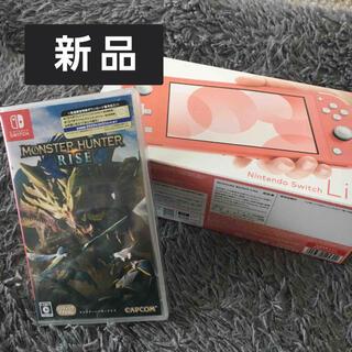 ニンテンドースイッチ(Nintendo Switch)の新品 Switch Lite 本体 モンスターハンターライズ セット(家庭用ゲーム機本体)