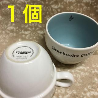 Starbucks Coffee - Starbucks☆スターバックス マグカップ カフェオレボール