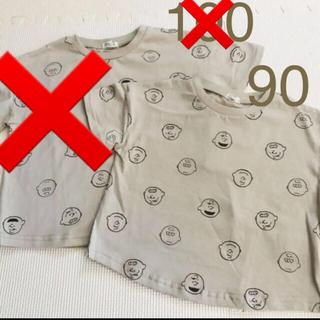 SNOOPY - チャーリーブラウン 総柄 Tシャツ 90  100 2枚セット
