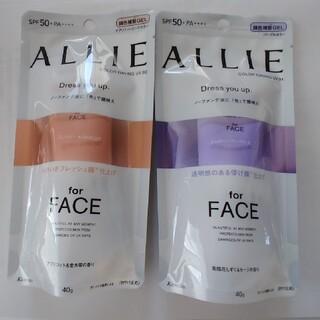 アリィー(ALLIE)のアリィー カラーチューニングUV AP アプリコットピンク/PU パープル(日焼け止め/サンオイル)