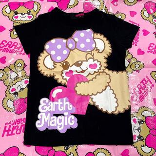 アースマジック(EARTHMAGIC)の(120)ティシャツ(Tシャツ/カットソー)