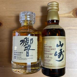 【新品未開封】響17年、山崎12年 ウイスキー
