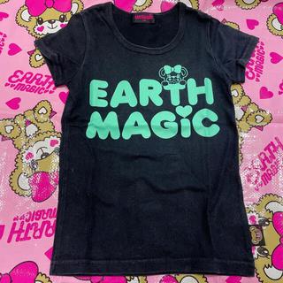 アースマジック(EARTHMAGIC)の(120)バッグマフィー(Tシャツ/カットソー)