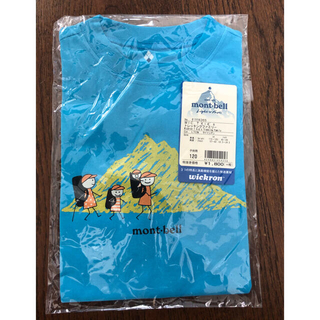 mont bell - モンベル キッズ 半袖 Tシャツ 120 mont bell 新品未使用