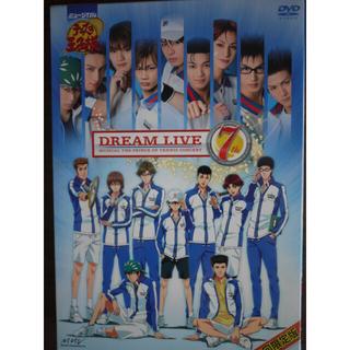 テニミュ DREAM LIVE 7th 初回限定版