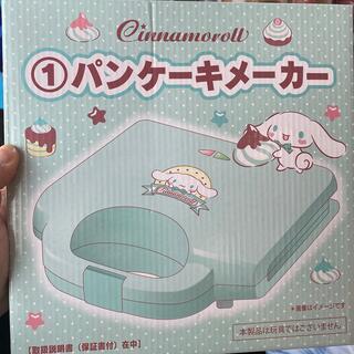 サンリオ - シナモンロール パンケーキメーカー