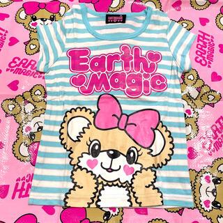 アースマジック(EARTHMAGIC)の(120)ボーダーティシャツ(Tシャツ/カットソー)