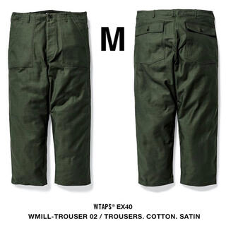 W)taps - M WTAPS WMILL-TROUSER 02 COTTON SATIN ミル