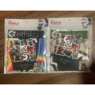 エティカ(Ettika)のethika・エシカ・エティカ・ロングボクサーパンツ2枚セット(ボクサーパンツ)