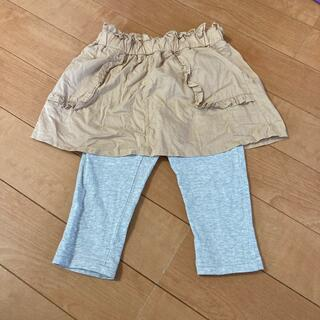 アカチャンホンポ - レギンス付きスカート 120cm