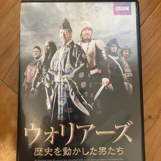 ビリオネアボーイズクラブ(BBC)のウォリアーズ DVD-BOX 歴史を動かした男たち〈3枚組〉(ドキュメンタリー)