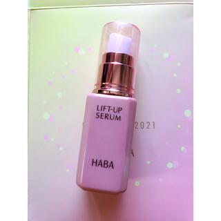HABA - HABA ハーバー リフトアップセラム 30ml 未使用品