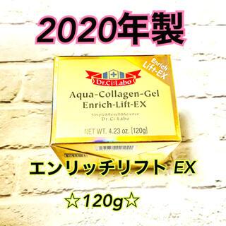 Dr.Ci Labo - 【新品】【2020年製】ドクターシーラボ エンリッチ リフト EX 120g