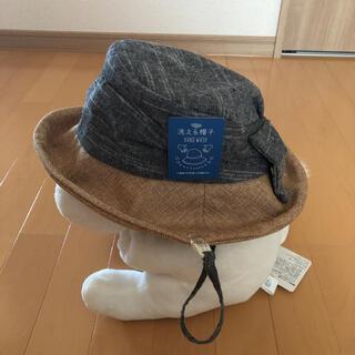 STUDIO CLIP - 後ろリボンが可愛い帽子