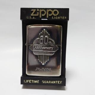 ジッポー(ZIPPO)のZIPPO 60th Anniversary(タバコグッズ)