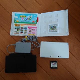 ニンテンドー3DS(ニンテンドー3DS)の任天堂3DS ホワイト(携帯用ゲーム機本体)