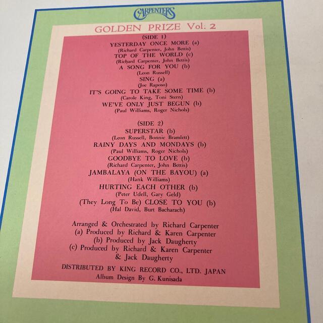 カーペンターズ レコード エンタメ/ホビーのCD(ポップス/ロック(洋楽))の商品写真