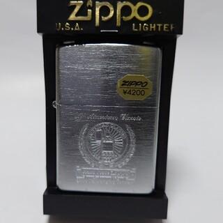 ジッポー(ZIPPO)のZIPPO American classic(タバコグッズ)