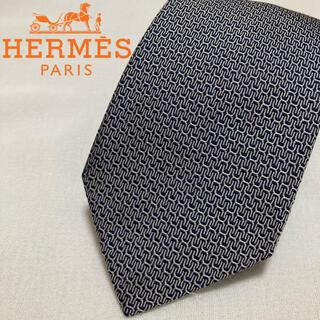 Hermes - 【美品】エルメス ネクタイ HERMES H柄 ロゴ ブランドネクタイ 高級