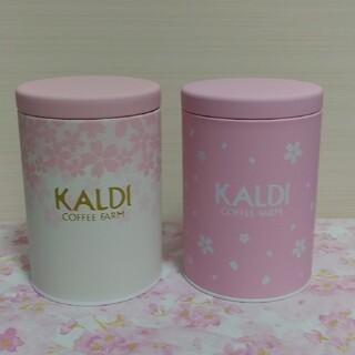 カルディ(KALDI)の[2個セット] KALDI 桜 キャニスター コーヒー缶(容器)