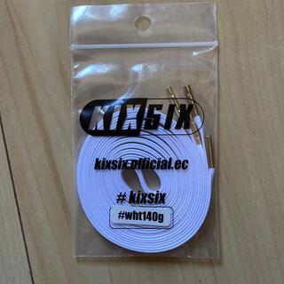 ナイキ(NIKE)のKIXSIX WAXEDシューレース  ホワイト/ゴールド 140cm(その他)