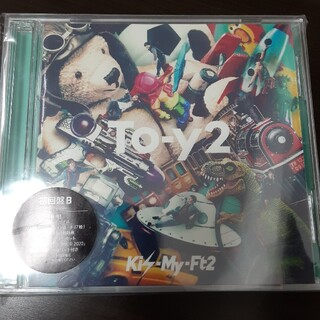 Kis-My-Ft2 - Kis-My-Ft2アルバムTO-Y2