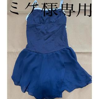 チャコット(CHACOTT)のチャコット スカート付キャミソールレオタード140J(ダンス/バレエ)